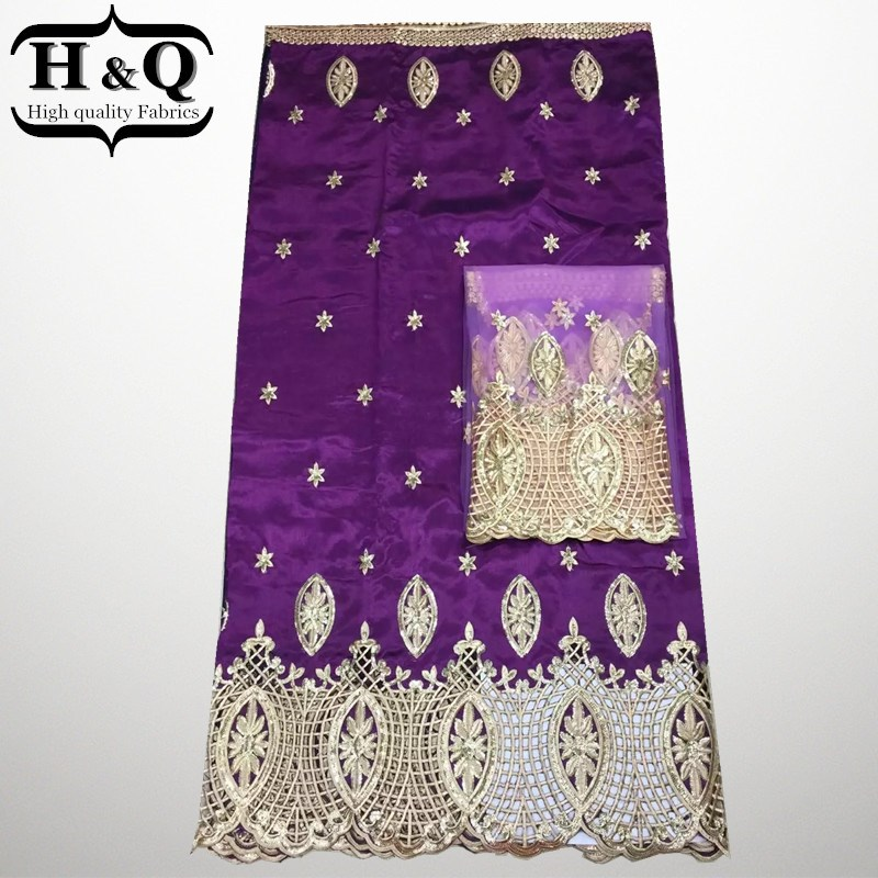 African george lace fabrics Fashion high quality Indian lace fabrics nigerian wedding decoration 5yards Extra 2yards tulle lace