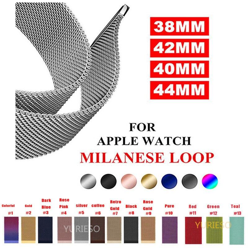 50 pc milanese loop dla pasek do Apple Watch pasek 42mm/38mm ogniwo ze stali nierdzewnej bransoletka watchband klamra magnetyczna dla iwatch 3/ 2/1 w Inteligentne akcesoria od Elektronika użytkowa na  Grupa 1