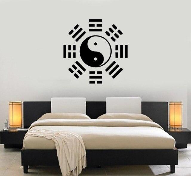 Orientalische Chinesische Philosophie Wandaufkleber Vinyl Tapete Yin
