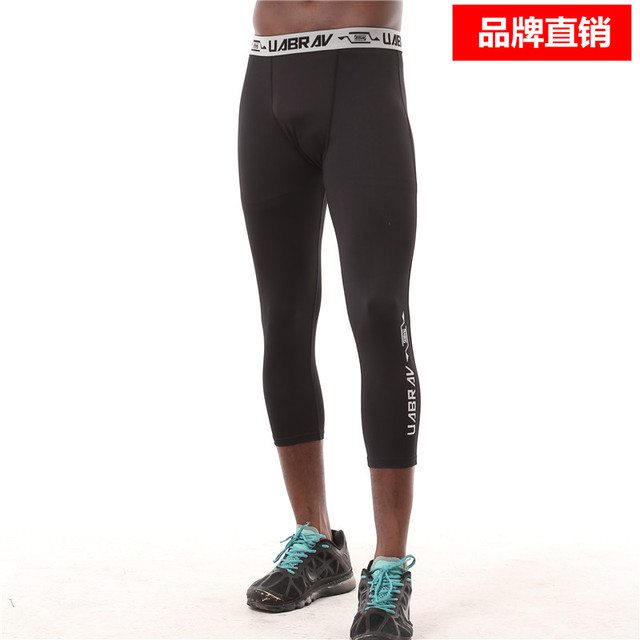 29ace2f25306d UABRAV Brand Man Compression Pants Sexy Bodybuilding Men Tracksuit Joggers Mens  Gym Clothing Fashion Outdoor Skinny Leggings