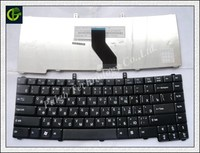 Russian Keyboard For Acer Extensa 4620 4620Z 5120 5220G 5230 5420 5610 5620G 5630 5630G 7120