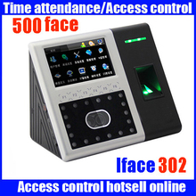 Mutil language Iface302 facial and fingerprint access control time attendance machine with TCP/IP facial time clock with ID card