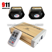 AS830 400W police wireless siren alarm, 28 sounds with MP3 playback, come with 2pcs 200W flat speaker (Siren + 2 speakers)