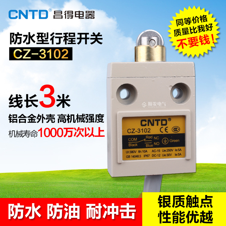 HWEXPRESS  TZ CZ-3102 Waterproof Defence Oil Stroke Switch Fretting Limit Switch   IP67 ip j00 cz