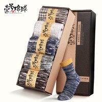 NO 1 COTTON BALLOON 5pairs Lot Men Socks Retro Style Bamboo Socks Teenager Fashion Socken Happy