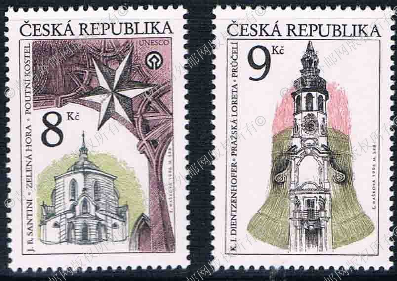 CR0017 Czech 1996 World Heritage roleta and Shengnai Bohm Church 2 new 0528 grams richard strauss karl bohm salome