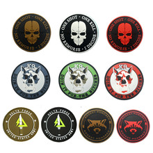 Rubber K9 Service Dog Epoxy Armband Epaulette Patch for Backpacks Acrylic Badges Glow-in-the-dark Skulls Brooch Hook&loop