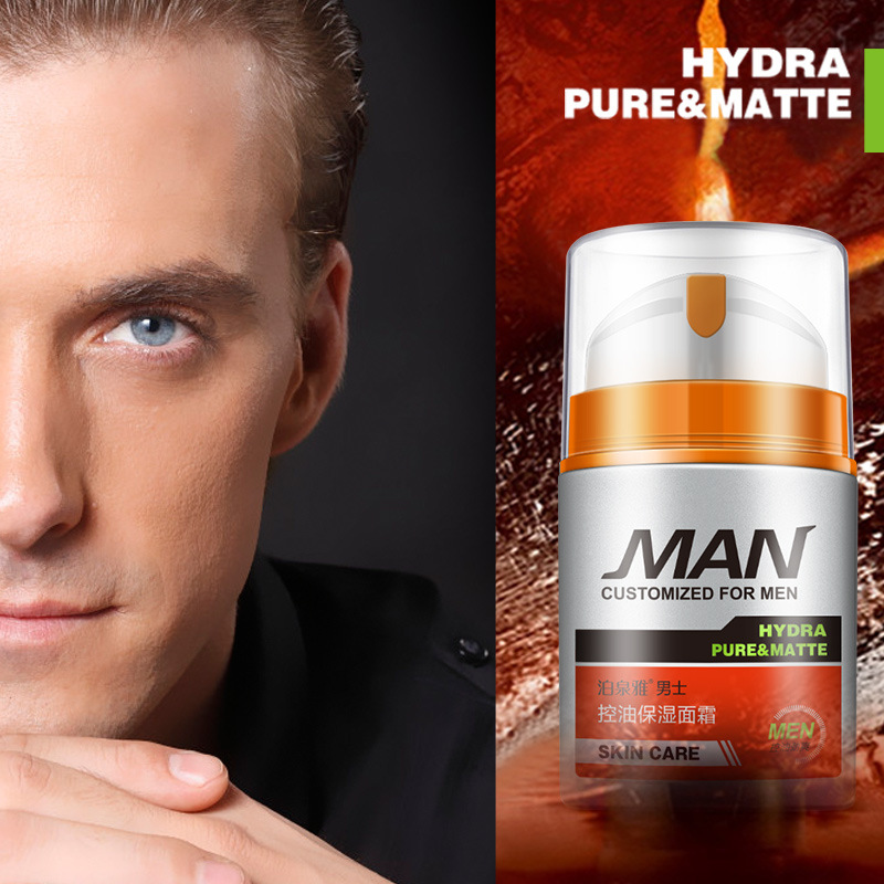 50g BIOAQUA Men Skin Care cream set face care Deep Hydrating Moisturizing Oil-control Whitening Anti Wrinkle Anti-Aging Cream 2