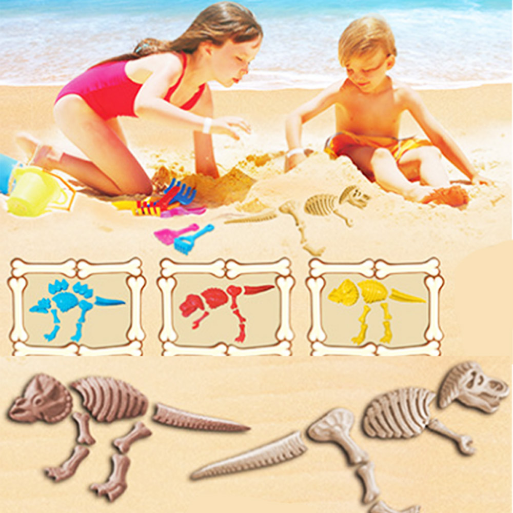 Water toys sand-excavating kit Dinosaur fossilized beach toys children play fun sand molds for summer holiday