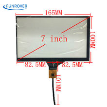 FUNROVER New 7-inch 165mm*100mm capacitive touch screen car DVD navigation LCD screen touch screen for 1024×600 Android dvd