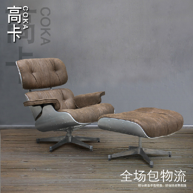 Nordic Country Loft Industrial Style Furniture/ Creative Lounge Chair /  American Genuine Swivel Chair /