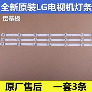 "Image 5 - 59cm led hintergrundbeleuchtung 6LEDs für LG innotek drt 3,0 32 ""_ A/B 6916l 1974A 6916L 1975A 6916L 2223A 6916L 2224A UOT 32LB561v"