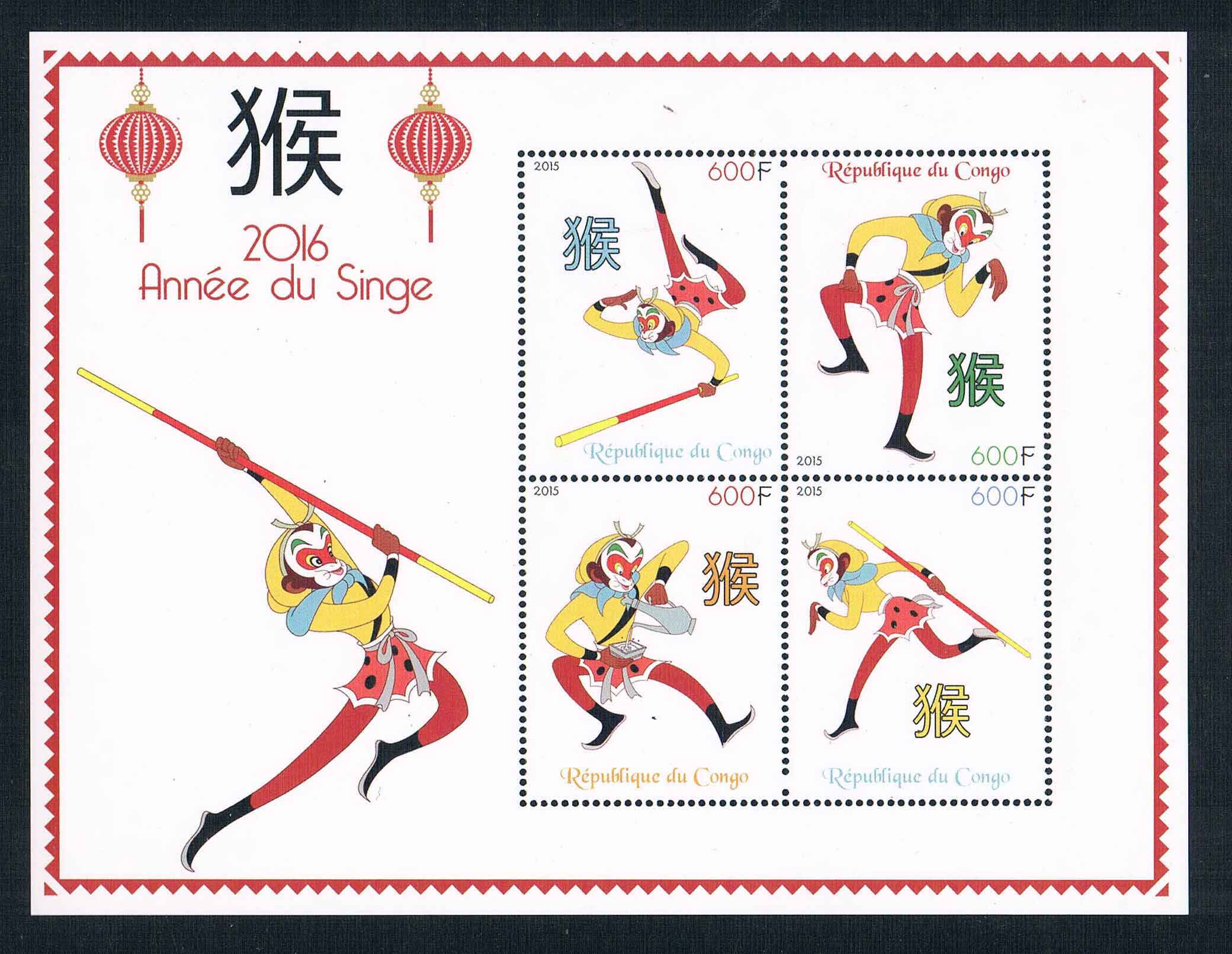 CX0554 Congo 2015 China bingshen year Sun Wukong Zodiac stamps 1MS new 0921 te0192 garner 2005 international year of physics einstein 5 new stamps 0405