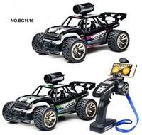BG1516 Rc Drift Car 4wd High Speed On Road Tourig Racing Car Remote Control Car APP control car WIFI 720P camera kids best gifts