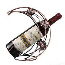 2017 Decorative Wine Rack Iron Craft Home Decoration Wine Rack Metal Twisted Grape Wine Bottle Holder European Style Wine Rack