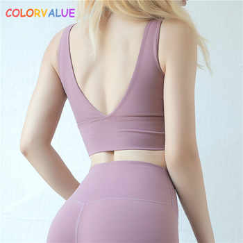 Colorvalue Sexy Deep-V Yoga Sports Bras Women Push Up Nylon Workout Fitness Crop Top Vest-Type Gym Exercise Sport Brassiere - DISCOUNT ITEM  15% OFF All Category