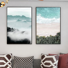 landscape canvas wall art poster no picture frame Nordic print painting natural decor modern home hotel gallery ZR