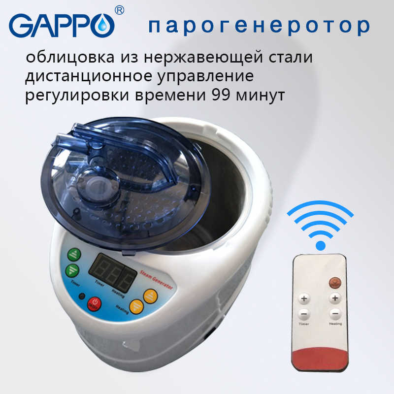 GAPPO Sauna parowa korzystne dla skóry sauna garnitury do utraty wagi generator pary domu sauny do kąpieli kryty SPA z sauną