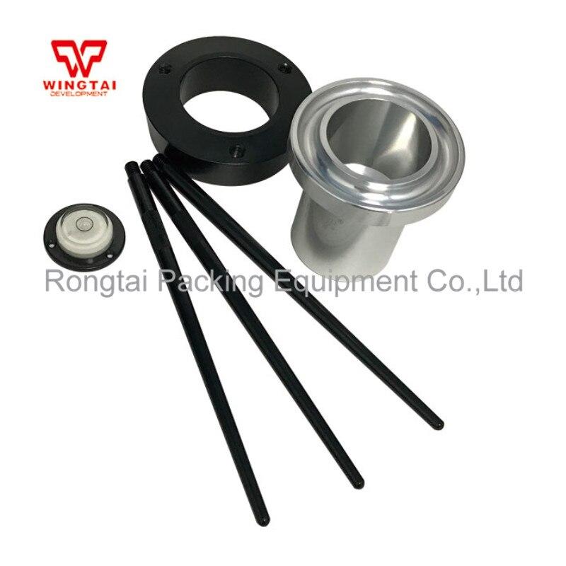 ISO 4# 套装粘度杯带支架 (8)
