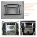 2 Din Car Stereo Fascia Dash CD Trim Installation Kit For TOYOTA Land Cruiser 100 2003-2008 Lexus LX-470 1998-2007