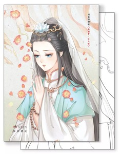 Image 3 - New Hot coloring book for adults kids Chinese line drawing book ancient figure painting book Dream of Red Mansions daughter love