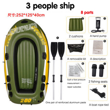 3 Person Kayak Thick Rubber Boats Inflatable Boat Fishing Boat Kayak Assault Hovercraft Boats Bearing Quality 260-320kg