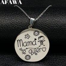 2021 Мода i love mama te quier ожерелье в виде цепочки из нержавеющей