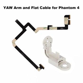 Abrazadera de brazo Yaw Cable plano de cinta flexible para DJI Phantom 4 Drone Cámara cardán estabilizador kit de reparación piezas de repuesto
