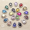 20pcs 10*14mm Crystal Mix Color Waterdrop Sew On Rhinestone With Claw Setting Silver Back Crystal rhinestone Button With Holes