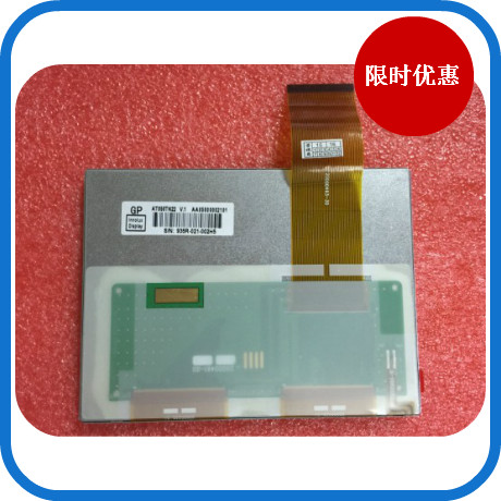 ФОТО New authentic AT050TN22 V.1, 5 inch LCD screen for the projection of the man-machine interface of medical equipment