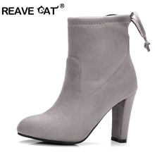 REAVE CAT New Autumn Shoes women Ankle boots Fringe Women Fashion High boots  Casual High Heels 6874f4567df7