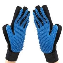 Перчатка для ухода за домашними животными для удаления котов, клещи для удаления волос, расчески для кошек, собак, лошадей, для очистки пальцев, силиконовая Массажная кисть, синяя