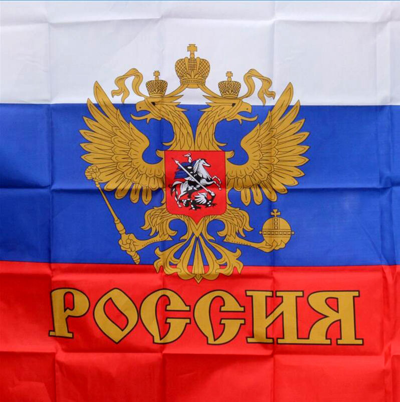 Russia Federation National Flag Russian Banner w Eyelets ... |Russian National Flag