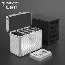 Orico BSC35 Aluminum 5 / 10 bay 3.5-inch Hard Drive Disk Protection Portable Box Storage with Locking Silver (No Hard Disk )