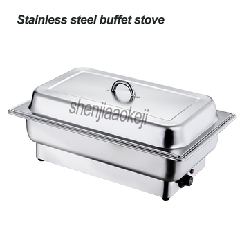 220v 600w Electric heating Buffy furnace Stainless steel buffet oven Food stove for restaurant / buffet / Hotel high-end venues