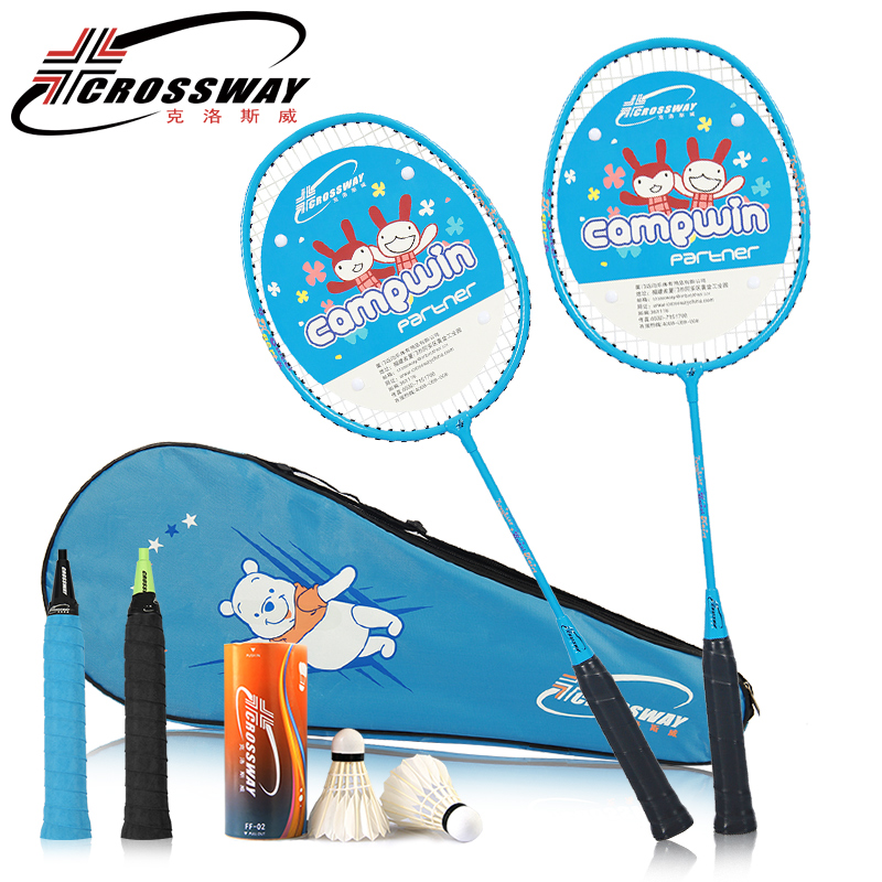 CROSSWAY 2017 New 1 Pair  Children Badminton Racket Fitness Regail Durable Speed Teenager Battledore Racquet + Carry Bag 211 new durable 9 rung 16 5 feet 5m agility ladder for soccer and football speed training with carry bag fitness equipment ea14