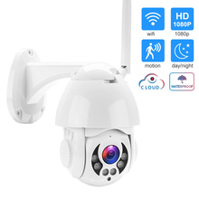 Seesii 1080P Cloud Storage Wireless PTZ IP Camera Speed Dome CCTV Security Cameras Outdoor Two Way Audio P2P Camera WIFI two way intercom 1080p outdoor water proof ip bullet camera support tf card and cloud storage