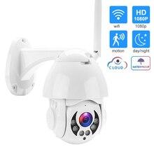 Seesii 1080P Cloud Storage Wireless PTZ IP Camera Speed Dome CCTV Security Cameras Outdoor Two Way Audio P2P Camera WIFI цена 2017