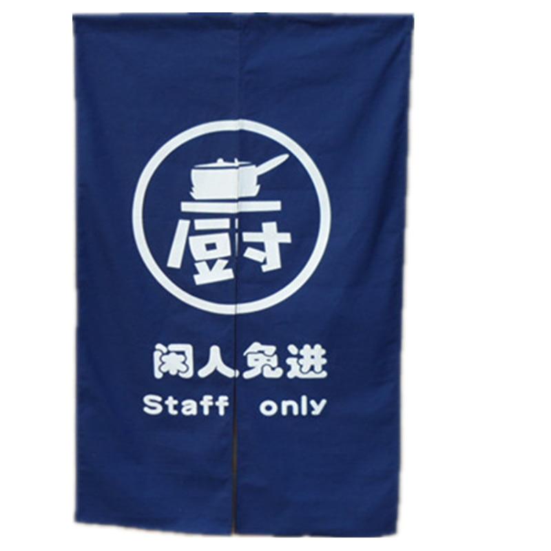 (Customized Size Accept) Korea/Japan/China Sushi Restaurant Kitchen Hanging Doorway Split Cloth Curtain-CHU