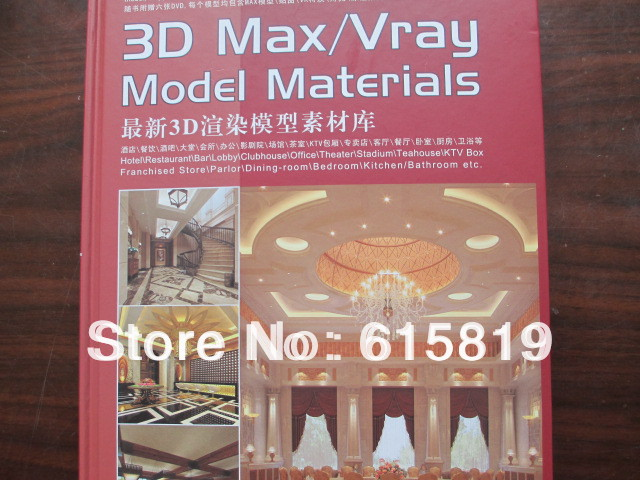 3D Max Vray Model Materials(Book+6DVD)   Hotel/Bar
