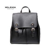 Moljeaga сумка женский корейской версии 2017 новая волна рюкзак простой дикий отдых школа моды ветер кампус студенческие сумки