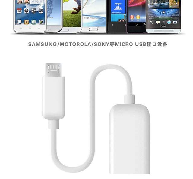 High Quality Micro USB OTG Adapter Cable for Samsung HTC Tablet PC Android Tablet Sony MP3 / MP4 Smartphone Freeshipping