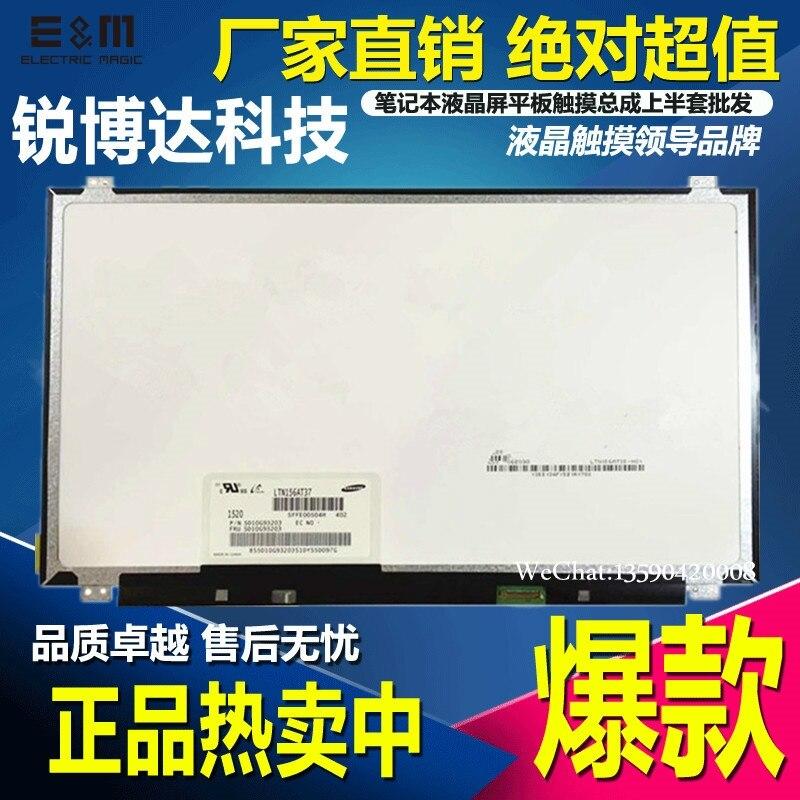 E&MLCD Module Inspiron 15-5558-3542-5547-3538-3541-7548-5548 7557 7559 IPS Display Screen Diy Repair Laptop PC Notebook Original