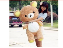 big plush lovely happy bear toy huge easily bear doll Rilakkuma bear toy gift about 110cm