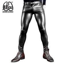 2017 Мода Упругие Искусственной Кожи Брюки для MenWatch Роль Мужчины X Мягкая Тощий Гей Брюки