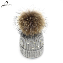 цена на Lanxxy New Wool Beanies Women Real Fur Pom Pom Fashion Pearl Knitted Hat Girls Female Beanie Cap Pompom Winter Hats for Women