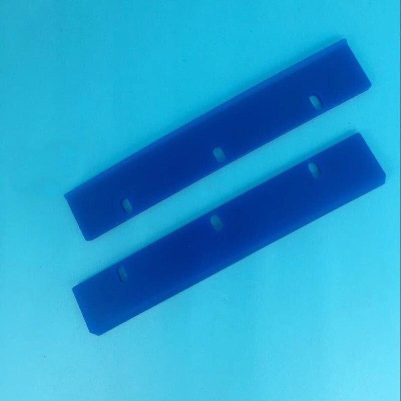 12cm wiper2