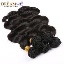 البرازيلي الجسم موجة وصلة إطالة شعر طبيعي 100% شعر ريمي نسج حزم الطبيعي الأسود اللون الحلم ملكة الشعر المنتجات