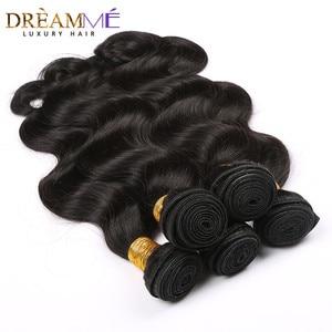 Image 1 - Brazylijski ciało fala włosów ludzkich rozszerzenie 100% Remy włosy wyplata wiązki naturalny kolor czarny wymarzone włosy jak królowa produkty