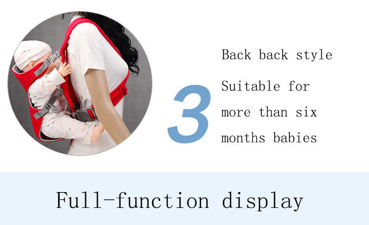 baby CARRIER-19